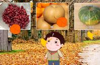 가을 단어 만들기