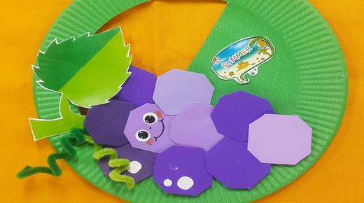 [종이접기] 여름과일 포도